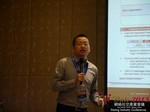 Shang Hsiu Koo - CFO of Jiayuan at the May 28-29, 2015 Mobile and Online Dating Industry Conference in China
