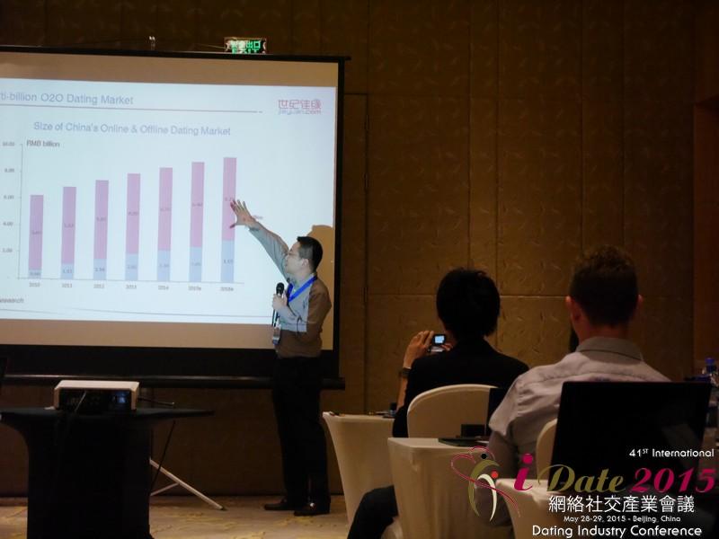 Shand Hsiu Koo - CFO of Jiayuan at the 41st iDate2015 China convention